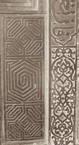 Maze on the door
